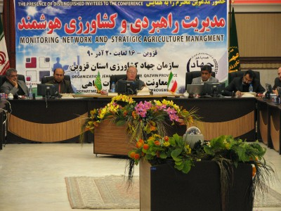 Part of a course for extension intermediaries in Iran